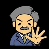 社長_ストップ_01