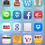 iOS7を早速入れてみた