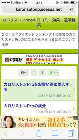 2014-01-16 03.41.45