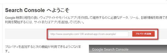 searchconsole5