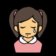 女の子(泣)